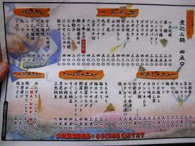 20080629_021.jpg