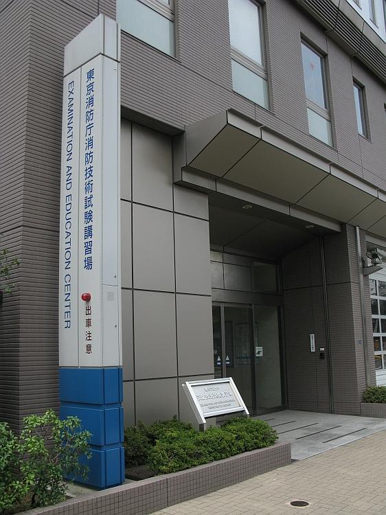 20080802A01.jpg