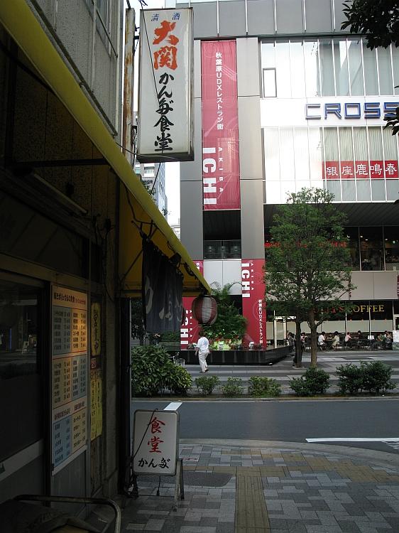 20080802A03A.jpg