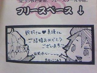 moblog_d6ca55e9_20110919123715.jpg