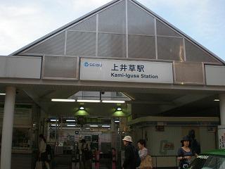 kamiigusa-street1.jpg