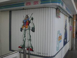 kamiigusa-street2.jpg