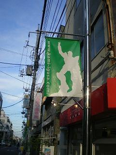 kamiigusa-street5.jpg