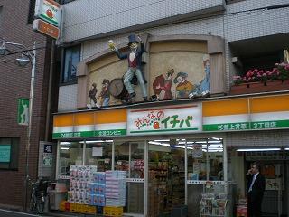 kamiigusa-street6.jpg