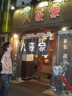 kamiogi-hachiogiya1.jpg