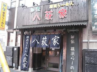 kamiogi-hachiogiya10.jpg