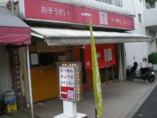 kamiogi-ichien10.jpg