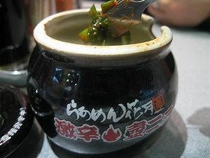 ogikubo-arashi6.jpg