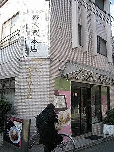 ogikubo-harukiya1.jpg