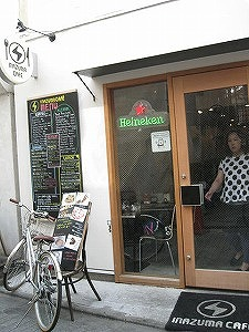 ogikubo-inazuma-cafe2.jpg