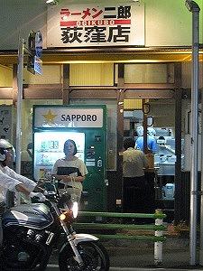ogikubo-jiro1.jpg