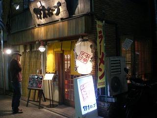 ogikubo-nokata-hope1.jpg