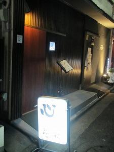 ogikubo-sin2.jpg