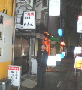 ogikubo-street1.jpg