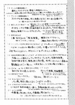 Togasi_Takeuti_2.png