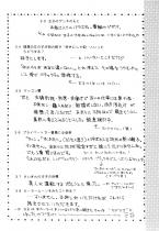 Togasi_Takeuti_4.png