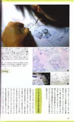 美術手帖「古屋兎丸」