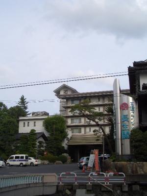 玉造グランドホテル 長生閣