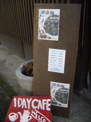 1 DAY CAFE SHOP