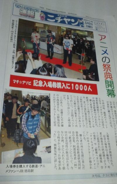 machiasobi3-0104.jpg