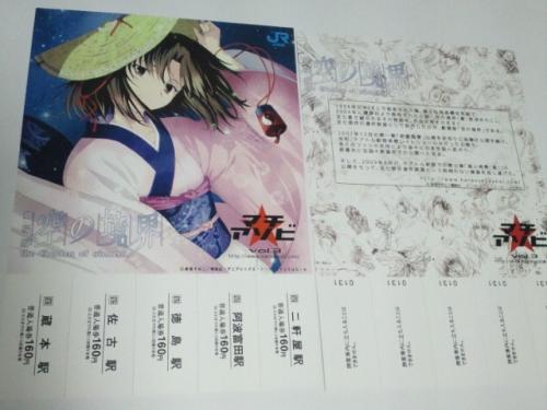 machiasobi3-0111.jpg