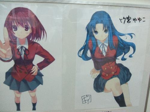 machiasobi3-0223.jpg