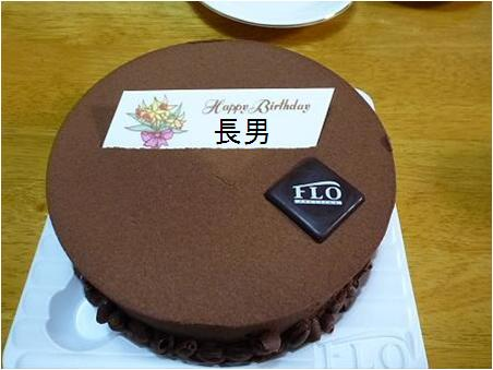 ケーキ01(2012.1.4)