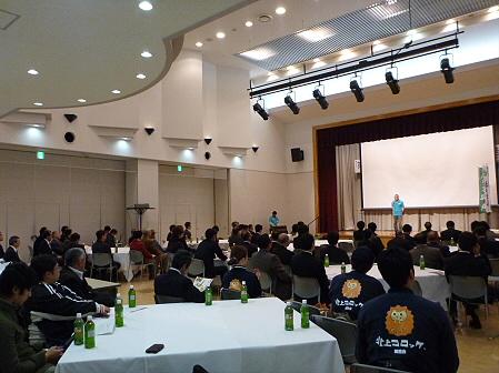 B-1グランプリin姫路合同報告会02(2011.12.3)