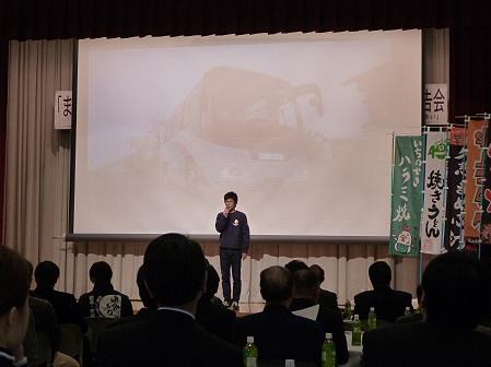 B-1グランプリin姫路合同報告会05(2011.12.3)