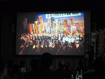 B-1グランプリin姫路合同報告会06(2011.12.3)