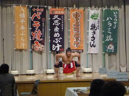 B-1グランプリin姫路合同報告会19(2011.12.3)