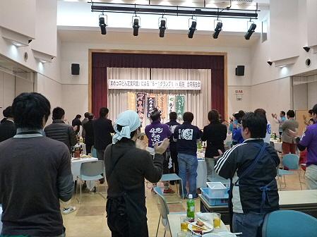 B-1グランプリin姫路合同報告会20(2011.12.3)