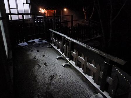峡雲荘のお風呂03(2011.12.4)