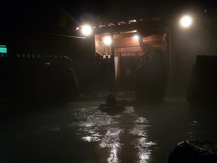 峡雲荘のお風呂05(2011.12.4)
