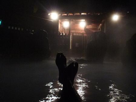 峡雲荘のお風呂07(2011.12.4)