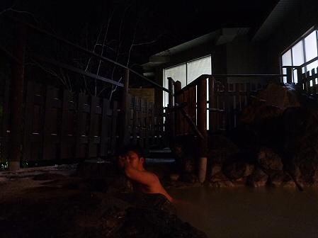峡雲荘のお風呂08(2011.12.4)
