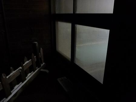峡雲荘のお風呂09(2011.12.4)