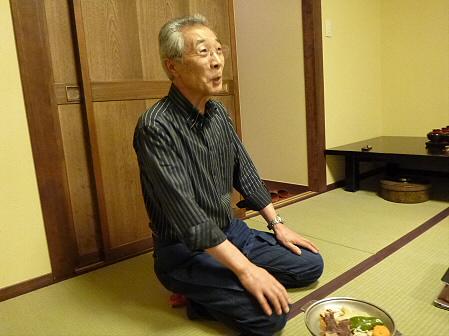 峡雲荘の夕食14(2011.12.4)