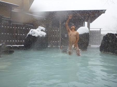峡雲荘の露天風呂07(2011.12.5)