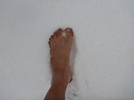 峡雲荘の露天風呂08(2011.12.5)