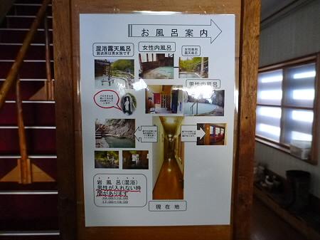 松楓荘11(2011.12.21)