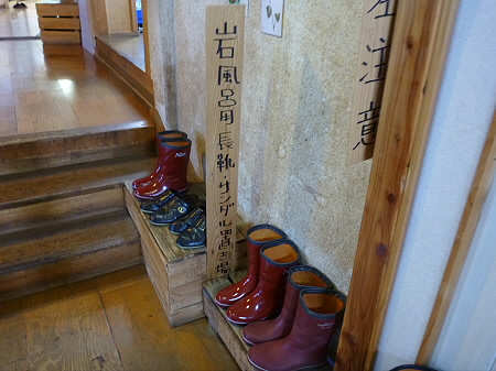 松楓荘13(2011.12.21)