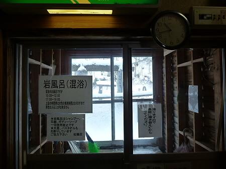 松楓荘14(2011.12.21)