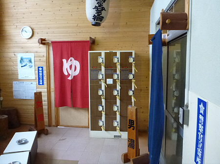 松楓荘16(2011.12.21)