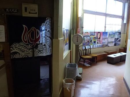 松楓荘18(2011.12.21)