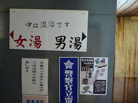 松楓荘19(2011.12.21)