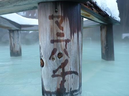 松楓荘34(2011.12.21)