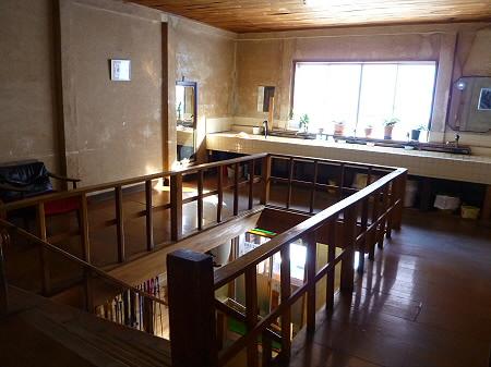 松楓荘の岩風呂02(2011.12.21)