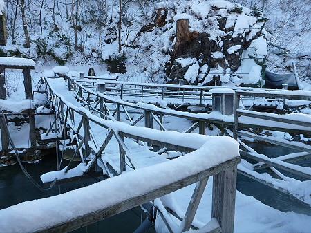 松楓荘の岩風呂04(2011.12.21)