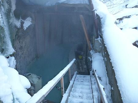松楓荘の岩風呂08(2011.12.21)